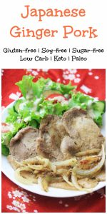 My PCOS Kitchen - Japanese Ginger Pork - Delicious thinly sliced pork chops cooking in a soy-free ginger sauce.