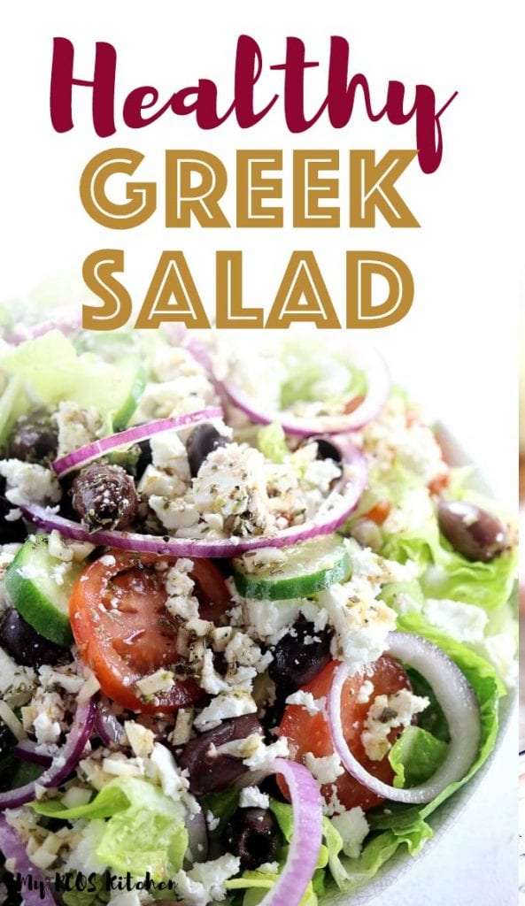 This healthy greek salad recipe comes with a homemade greek salad dressing recipe. It's easy to make and is served over lettuce. It's the best low carb and keto salad you'll want to make for lunch or dinner! #ketodiet #greeksalad #mypcoskitchen