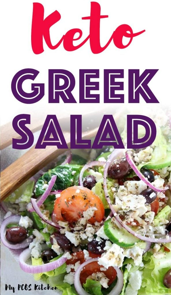 The Best keto salad recipe you'll ever make is definitely this Greek salad recipe. Made with a homemade Greek salad dressing, it's the perfect meal prep recipe. It can be made with chicken or any other kind of protein for a delicious lunch or dinner.