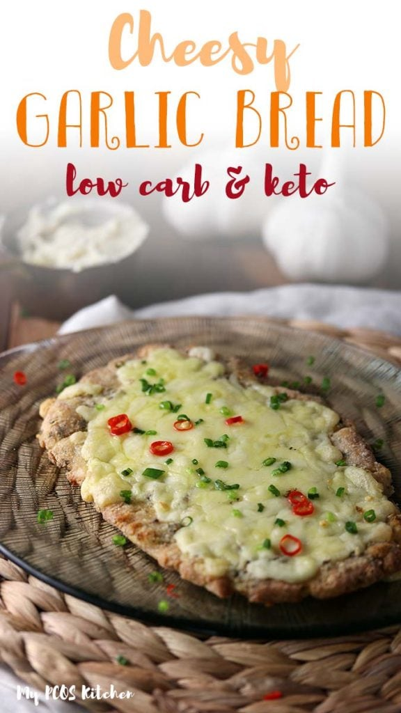 This healthy cheesy garlic bread recipe is super low in carbs and keto approved. Completely gluten free, you'll love serving this keto garlic bread recipe with your low carb dinner.