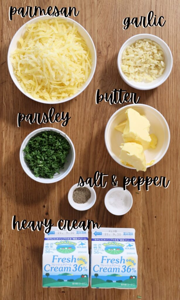 Ingredients used to make a low carb alfredo sauce.